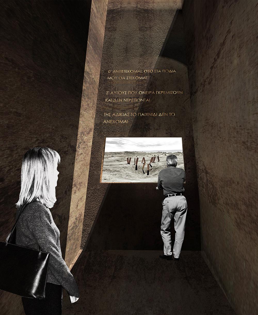 Optical view of the memorial