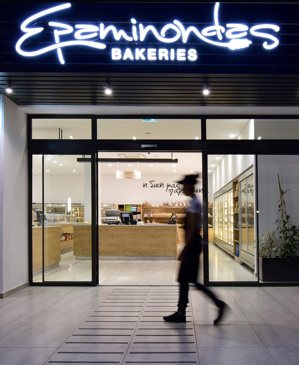 Epaminondas Bakery