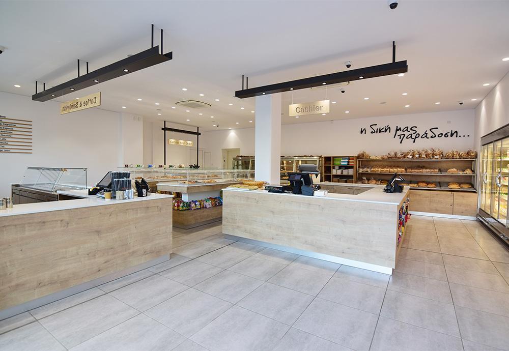 Bakery in Paphos