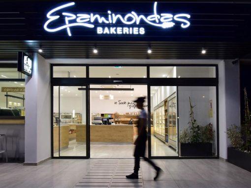 EBS – THE OPEN BAKERY