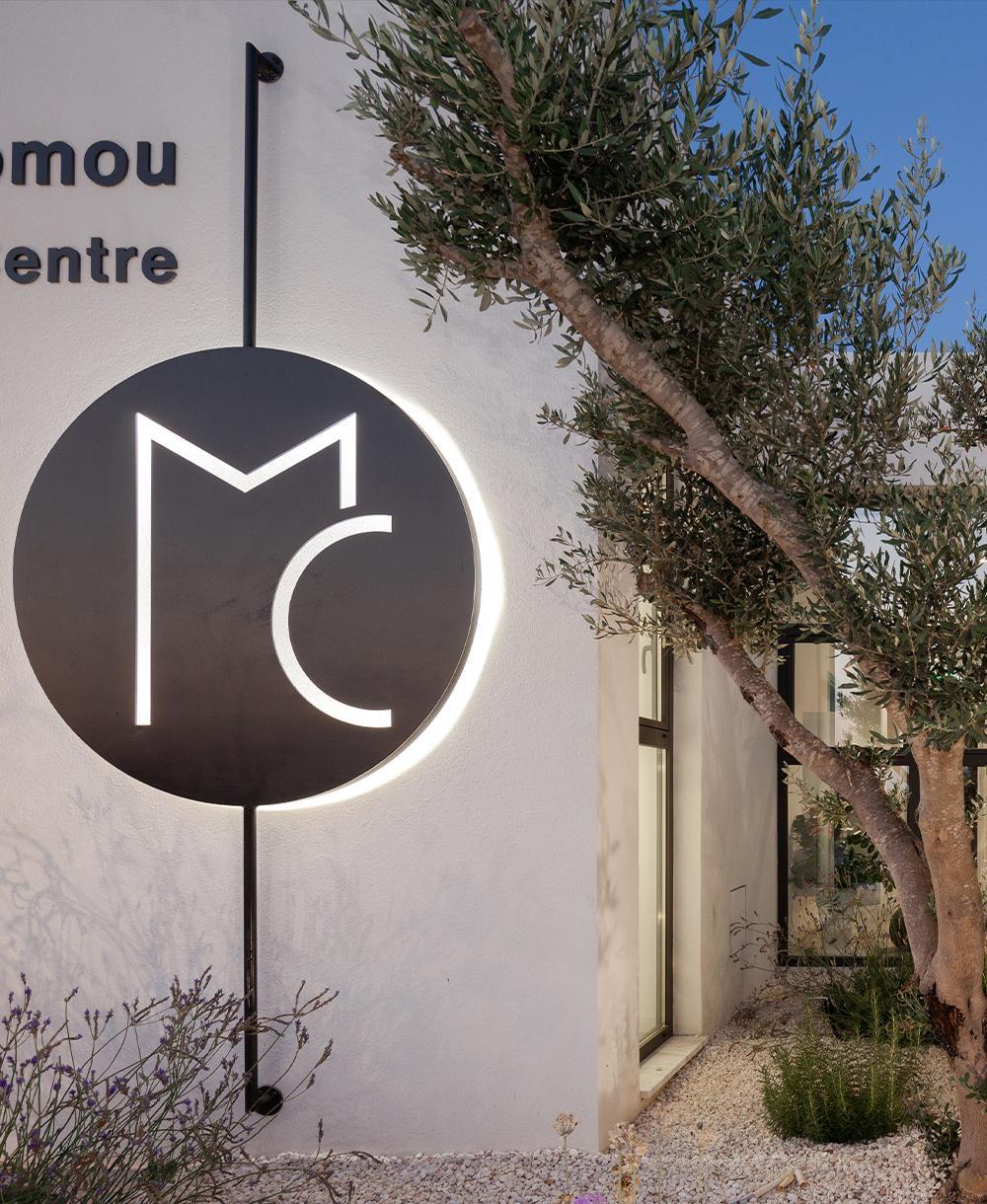 Marina Chrysostomou Language Learning Center Logo